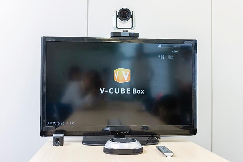V-CUBE Box & VC520+