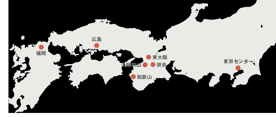 西日本の6つのキャンパス
