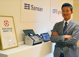 Sansan株式会社 様