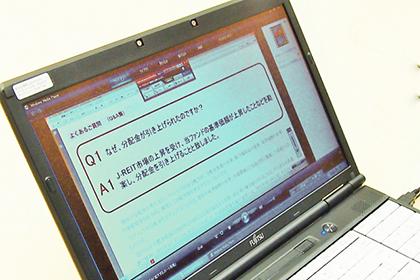 オリジナルの動画議事録閲覧システム