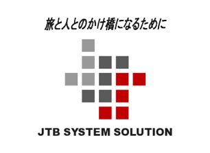 株式会社JTB情報システム様