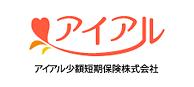 アイアル少額短期保険株式会社 様ロゴ
