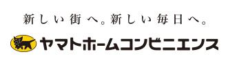 ヤマトホームコンビニエンス株式会社様