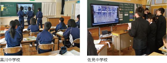 黒川中学校(写真:左)、佐見中学校(写真:右)