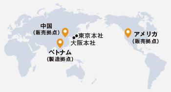 海外拠点との定例会イメージ
