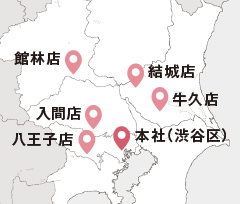 結城店、 牛久店、 入間店、 八王子店、 館林店の地図
