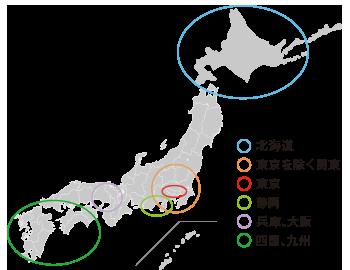 月例のユニット長会議や担当者会議の分布図
