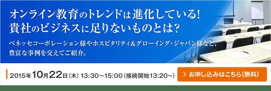 大学の遠隔教育におけるアクティブラーニングと教育ICT 長崎大学の実践事例を交えて~