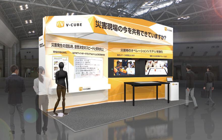 event_shinsaiexpo-yokohama2018_02.jpg