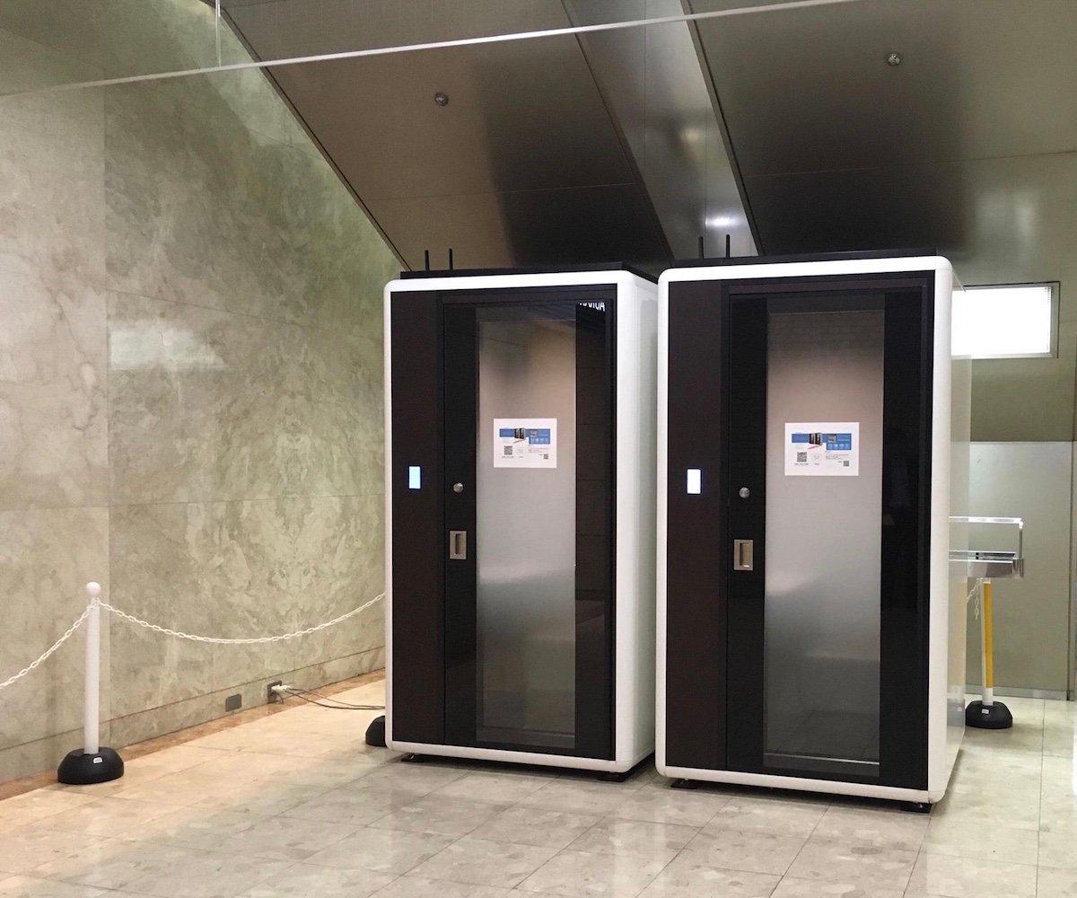 国際新赤坂ビル東館地下1階エレベータホール