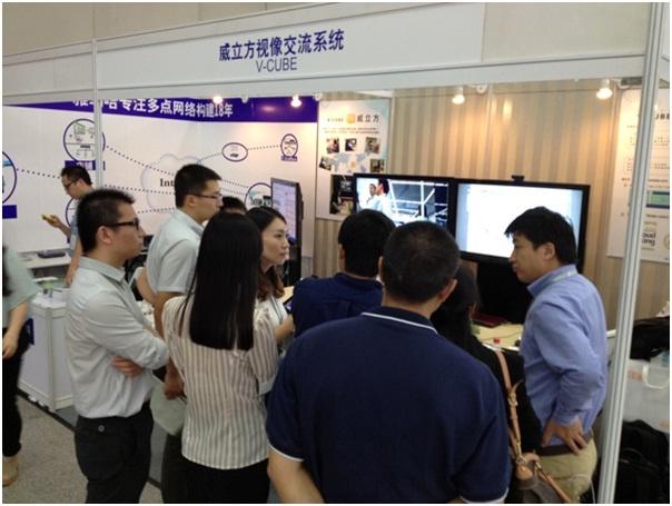 China_expo01.jpg