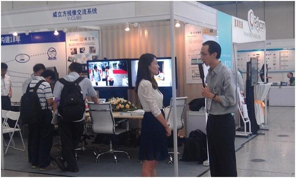 China_expo05.jpg