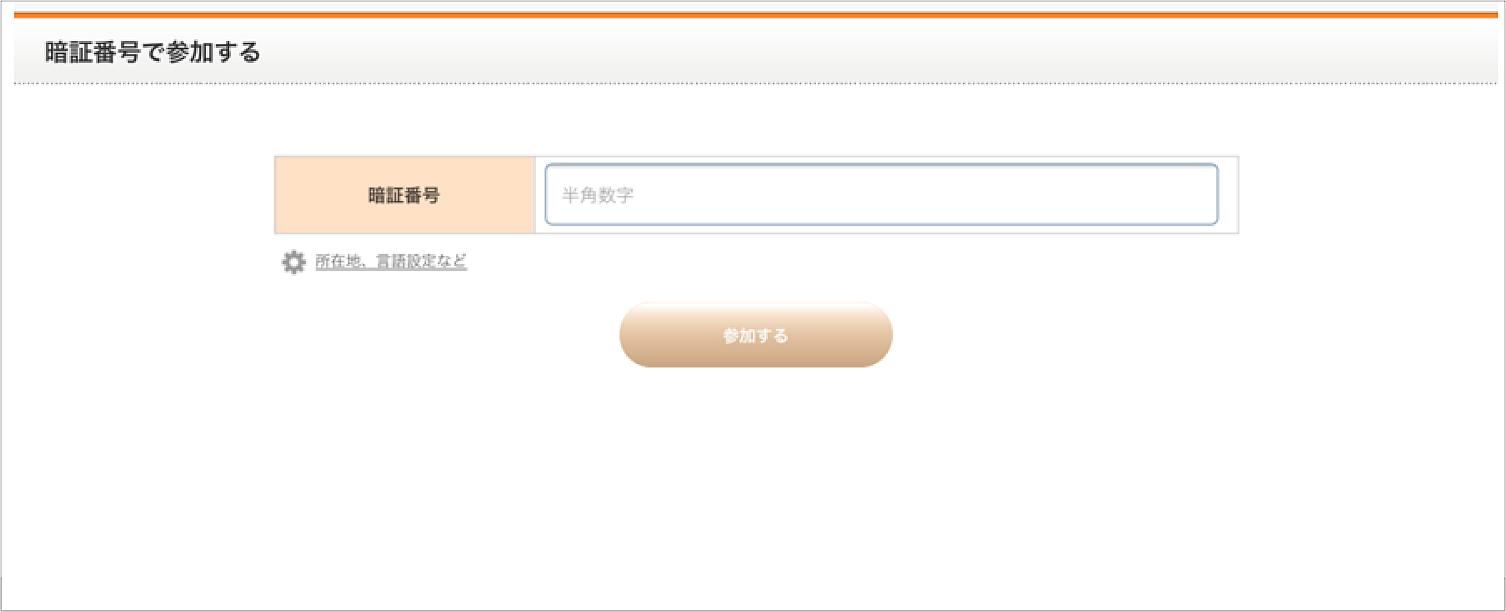 V-CUBE サービス Ver.4.10.1.0 リリース内容