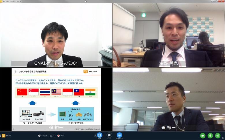 今後のブイキューブの展開を語る浅野 勇気 氏(右上)