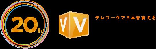 V-CUBE 20周年スペシャルサイト