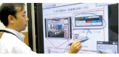 KDDI株式会社 様ロゴ