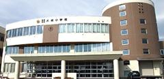 青森県・弘前市立大成小学校 様ロゴ