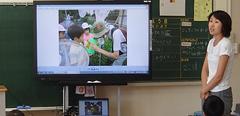 静岡県 三島市教育委員会 様ロゴ