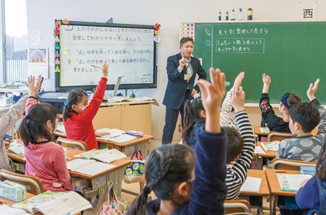 松戸市教育委員会様動画を再生