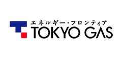東京ガス株式会社 エネルギーソリューション 様