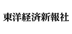 株式会社東洋経済新報社 様