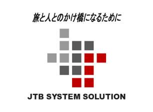 株式会社JTB情報システム 様ロゴ