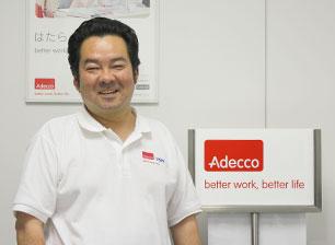 アデコ株式会社様