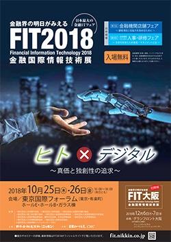 FIT2018