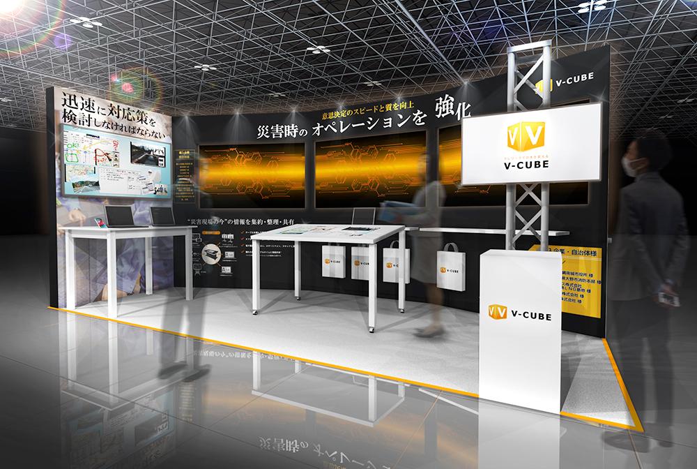 危機管理産業展(RISCON TOKYO) ブイキューブブース