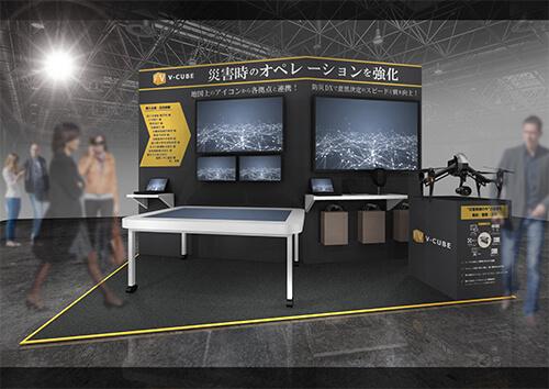 第7回「震災対策技術展」大阪 ブイキューブ ブースイメージ