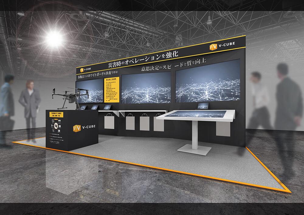 「震災対策技術展」横浜 ブイキューブブース