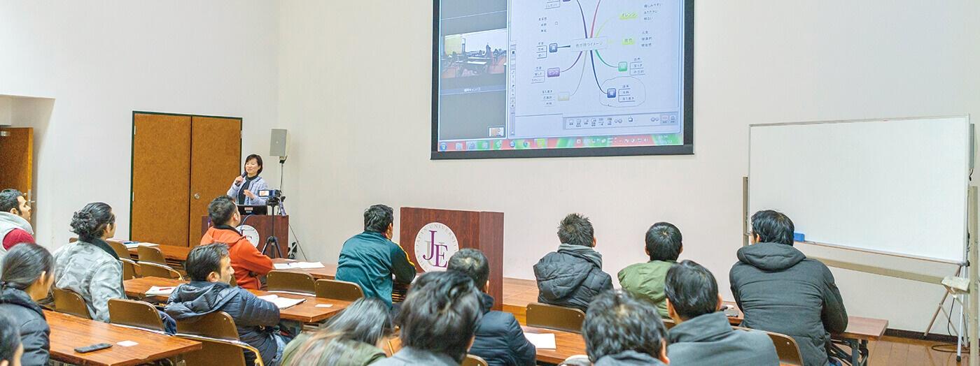 日本経済大学 様