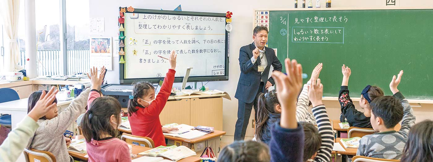 松戸市教育委員会 様