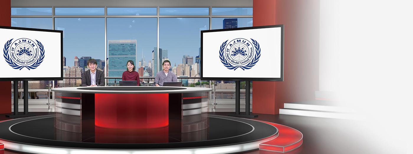 日本模擬国連(JMUN)様