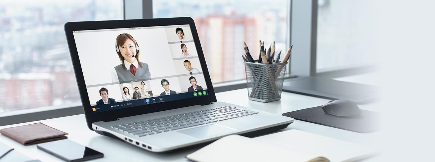 Web会議・テレビ会議導入ガイド