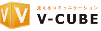 見えるコミュニケーション V-CUBE