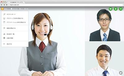 ブラウザのWeb会議利用画面