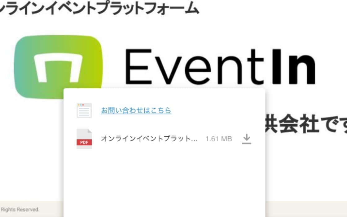 動画 & 資料展示・ダウンロード