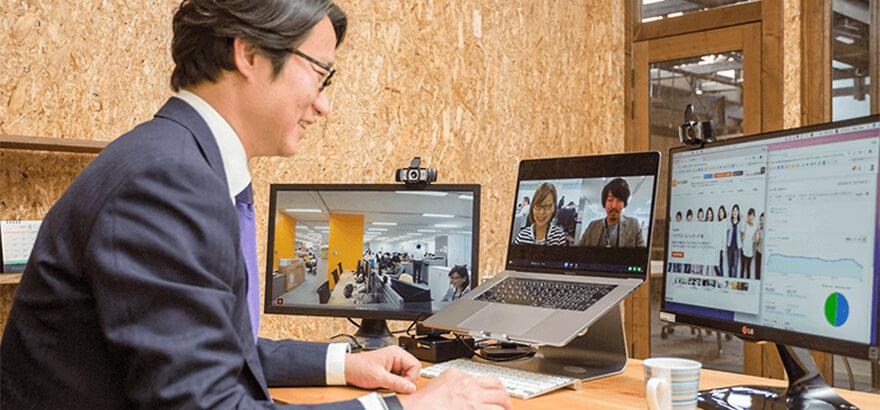 テレビ会議システムは「テレビ会議」と「Web会議」に分かれる