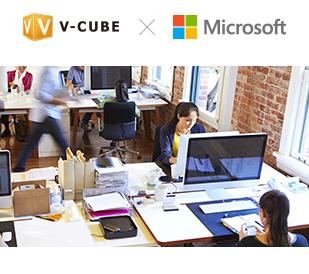 Office 365 連携