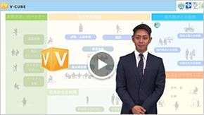 V-CUBEプレゼンター シンプルプランsample