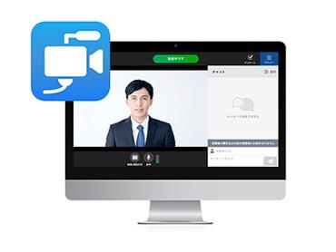 ビデオストリーミング配信の機能強化