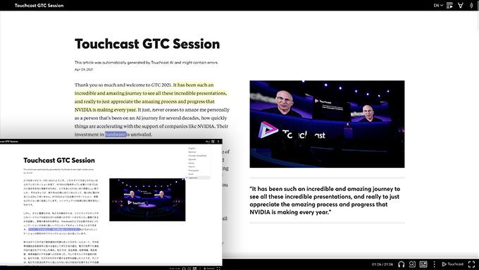 AIによるイベントコンテンツ自動拡張
