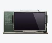 スライド式電子黒板
