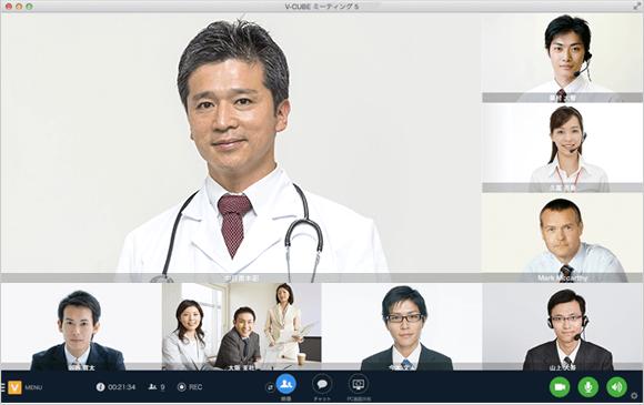 医師の「知りたい」気持ちにすぐに応えられる、Web会議