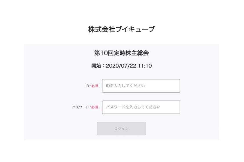 アクセスのイメージ