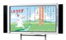 50インチプラズマ 電子情報ボード(Windows Vista/XP対応モデル)